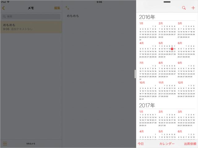 ipad-disable-multitasking-settings-00