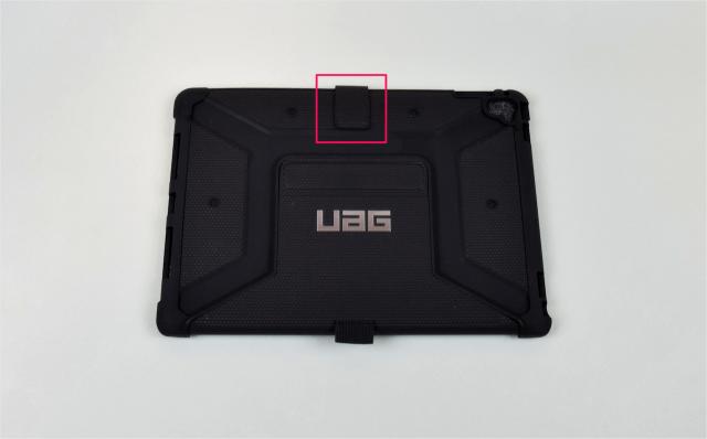 ipad-pro-9-7-urban-armor-gear-case-06