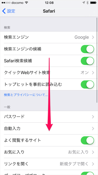 iphone-ipad-safari-security-privacy-04