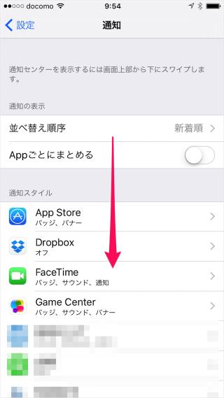 iphone-ipad-turn-off-repeat-message-alert-04