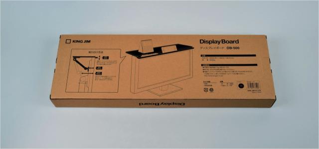 king-jim-display-board-db-500-03