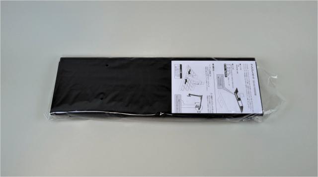 king-jim-display-board-db-500-04