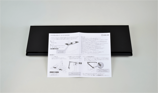 king-jim-display-board-db-500-05
