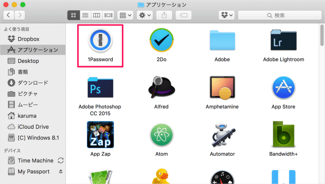 mac-app-1password-security-01