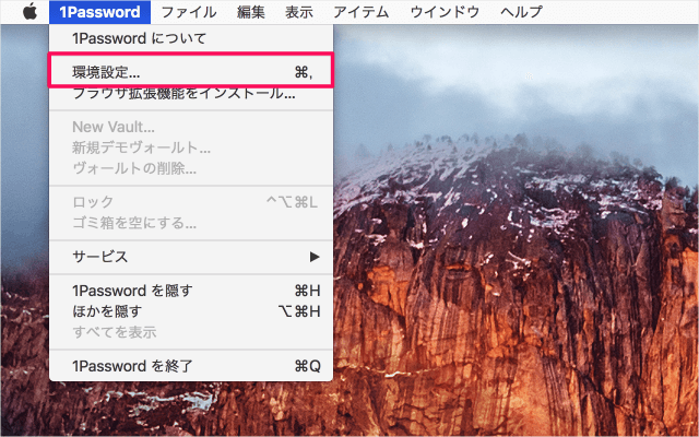 mac-app-1password-security-03
