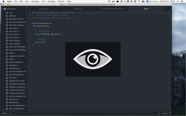 mac-app-blinks-00