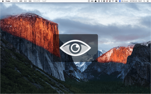 mac-app-blinks-08