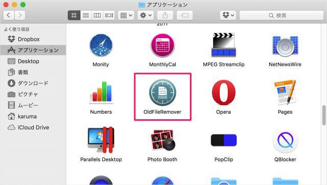 mac-app-old-file-remover-01