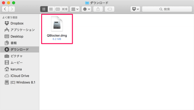 mac-app-qblocker-02