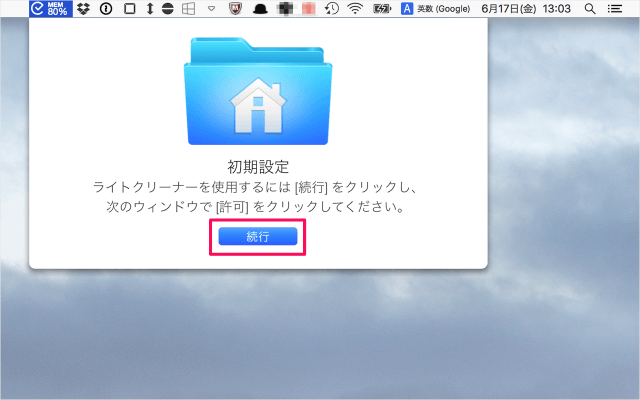 mac-app-raitokurina-03