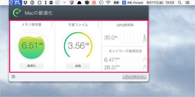 mac-app-raitokurina-06