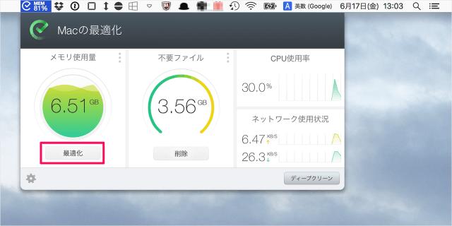 mac-app-raitokurina-07