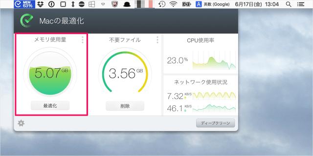 mac-app-raitokurina-08
