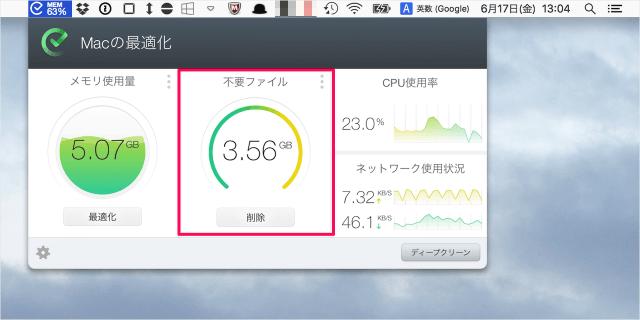 mac-app-raitokurina-09