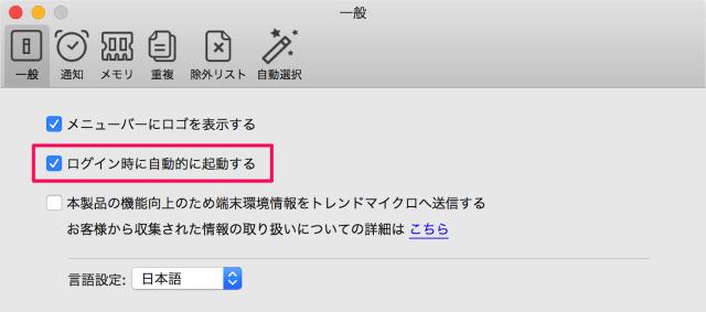 mac-app-raitokurina-13