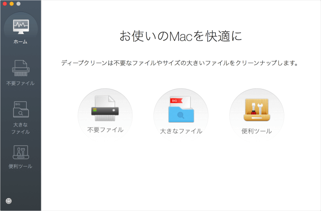 mac-app-raitokurina-15