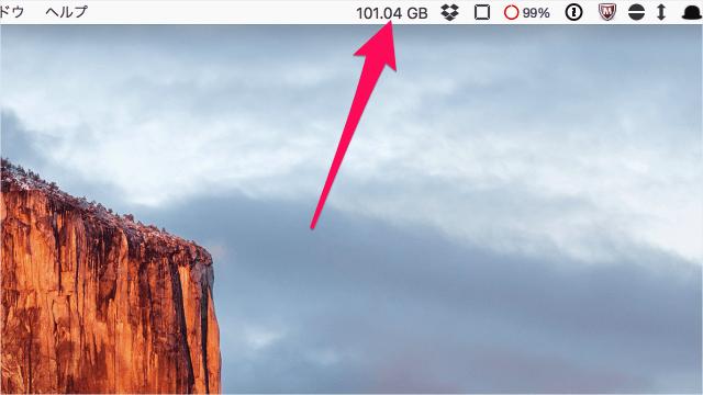 mac-app-space-storage-space-visualizer-03