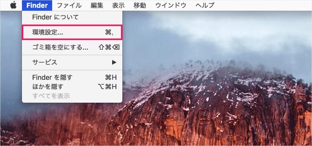 mac-finder-create-new-favorite-folder-03