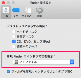 mac-finder-create-new-favorite-folder-04