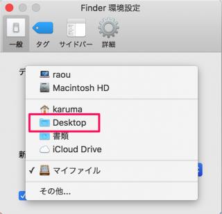 mac-finder-create-new-favorite-folder-06