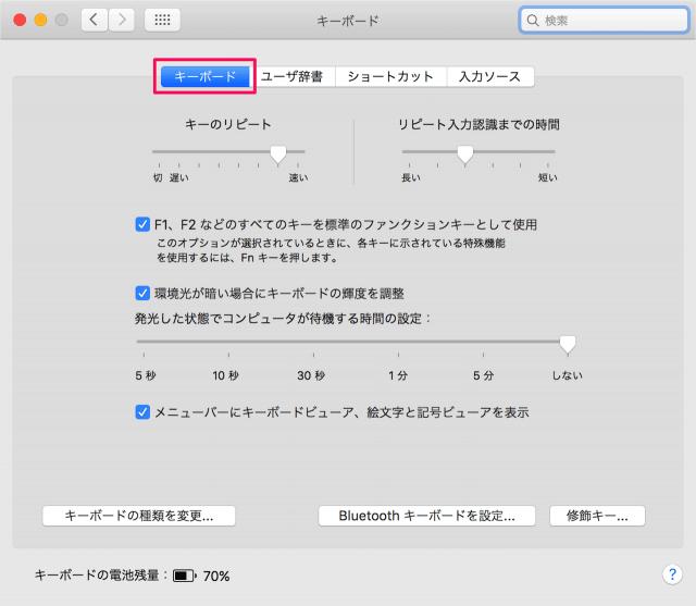 mac-keyboard-viewer-04