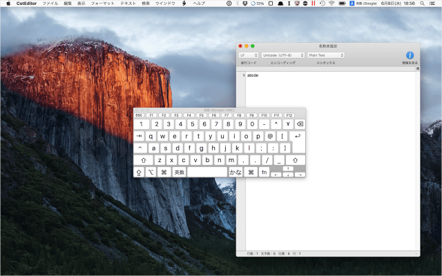 mac-keyboard-viewer-10