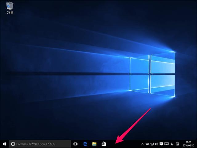 windows-10-context-menu-powershell-04