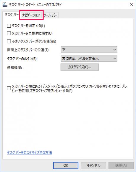 windows-10-context-menu-powershell-06