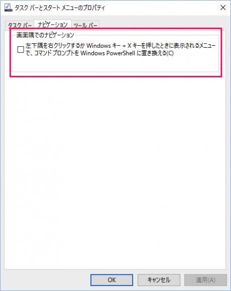 windows-10-context-menu-powershell-07