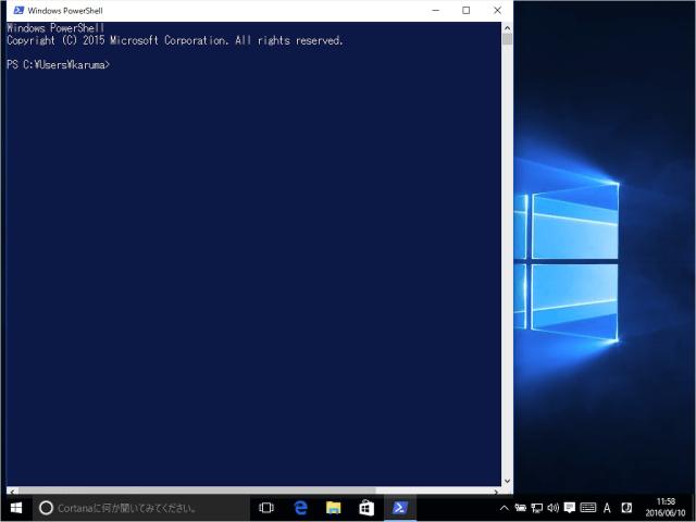 windows-10-context-menu-powershell-11