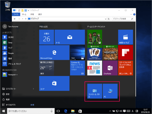 windows-10-control-panel-tile-icon-start-screen-10