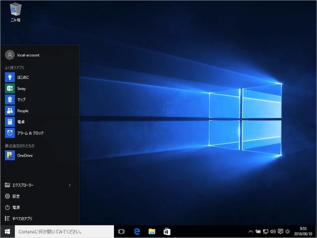 windows-10-customize-start-menu-simple-01