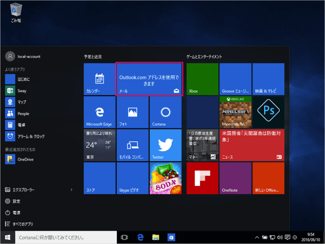 windows-10-customize-start-menu-simple-03