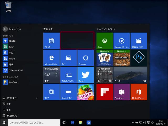 windows-10-customize-start-menu-simple-05