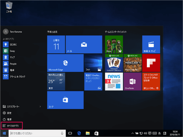 windows-10-defender-get-latest-definitions-01