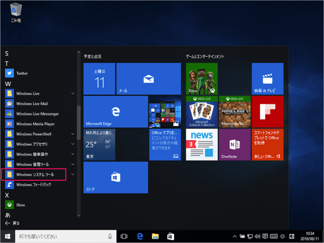 windows-10-defender-get-latest-definitions-02