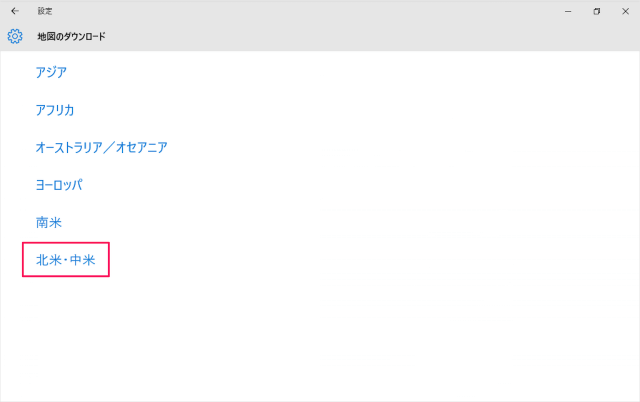 windows-10-download-offline-maps-06