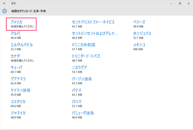 windows-10-download-offline-maps-07