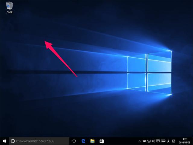 windows-10-godmode-02