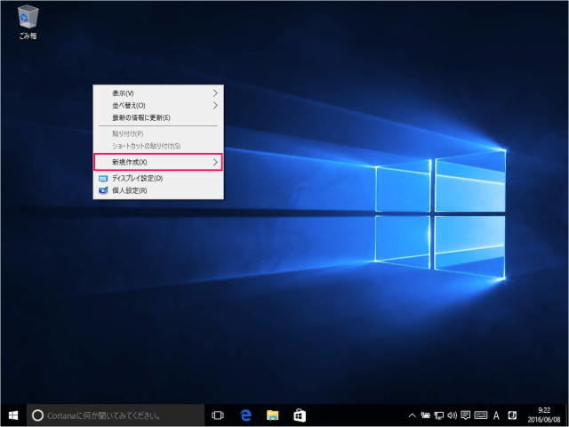 windows-10-godmode-03