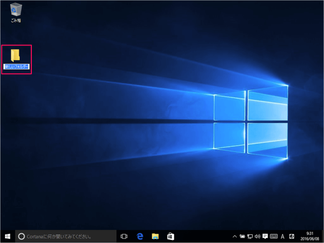 windows-10-godmode-05