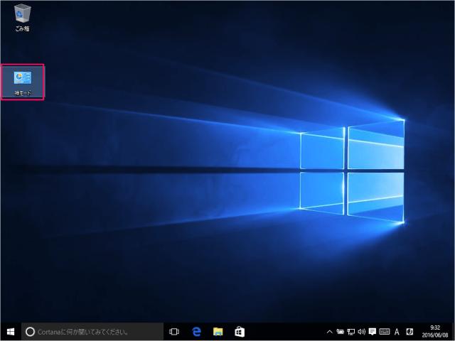 windows-10-godmode-07