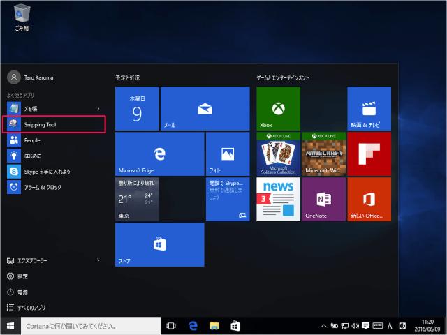 windows-10-most-used-app-02