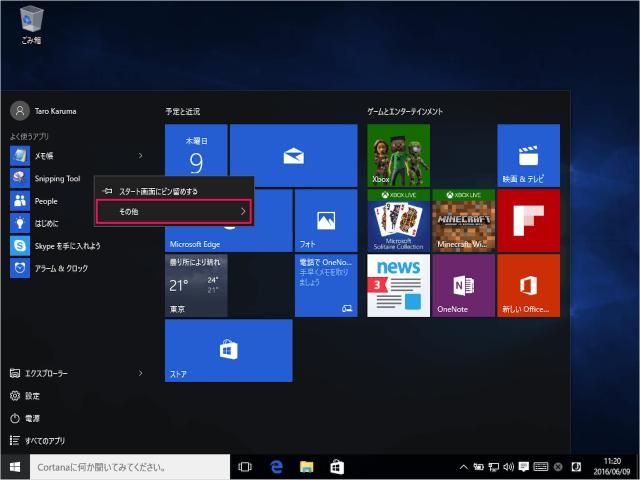 windows-10-most-used-app-03