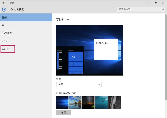 windows-10-most-used-app-08