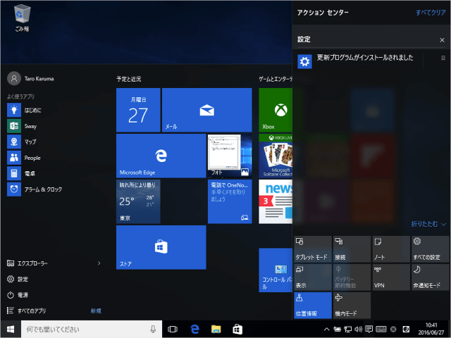 windows-10-start-screen-transparency-01