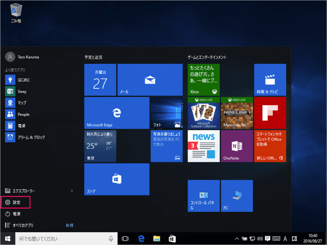 windows-10-start-screen-transparency-03