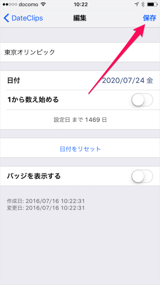 iphone-ipad-app-dateclips-06