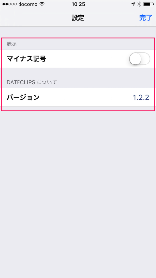 iphone-ipad-app-dateclips-14