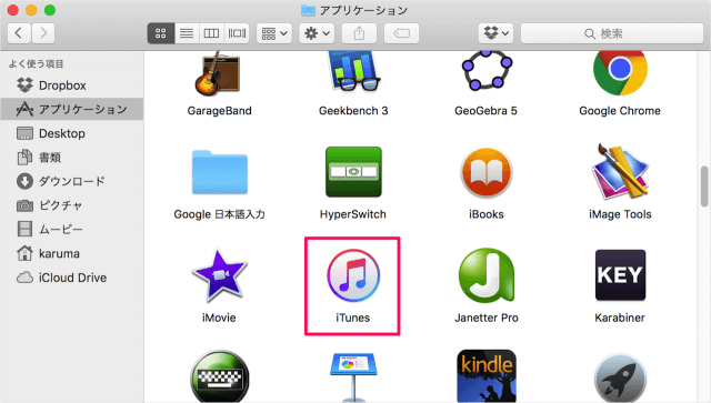 itunes-cd-import-settings-bitrate-quality-01